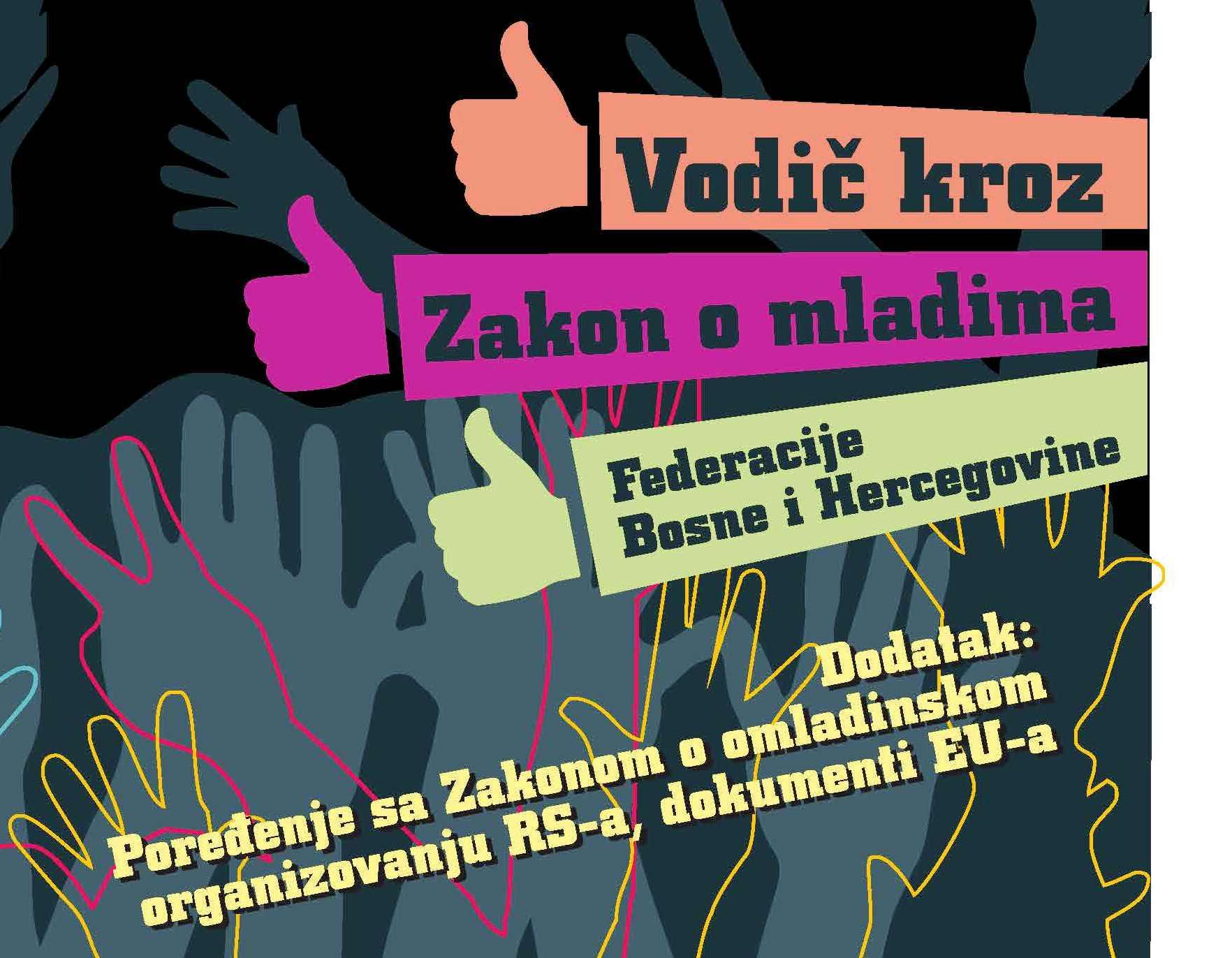 Vodič kroz Zakon o mladima Federacije Bosne i Hercegovine, Dodatak: Poređenje sa Zakonom o omladinskom organizovanju RS-a, dokumenti EU-a